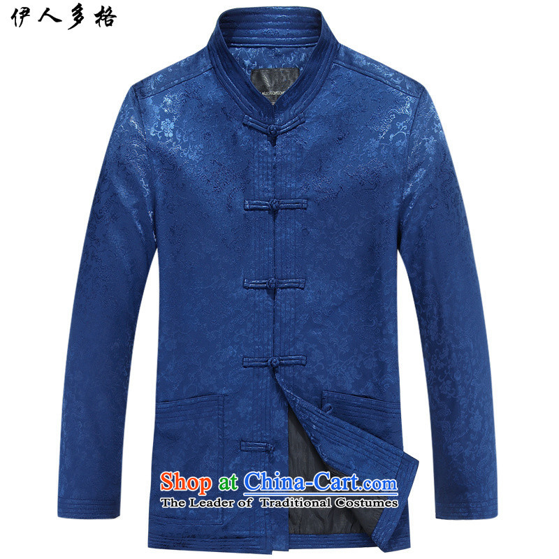 Many of the Mai-Mai older Tang jacket fall inside the men with Grandpa national costumes of older persons birthday Tang dynasty long-sleeved shirt -8802_ Blue�5