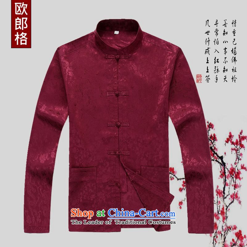 The European Health, 2015 spring and fall of Chinese elderly in new services and long-sleeved elderly-Hi Grandpa Chinese tunic Mock-Neck Shirt summer leisure improved Han-dark red?185/XXL Jacket