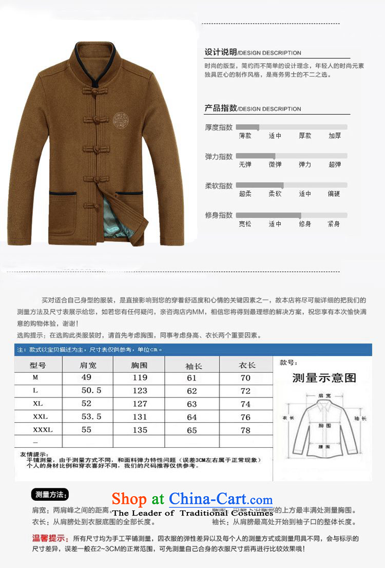 The European Health, 2015 autumn and winter coats of elderly New Chinese Antique jacket a thick Tang dynasty men code plus thick father tray clip Chinese tunic聽185/XXL muddy picture, prices, brand platters! The elections are supplied in the national character of distribution, so action, buy now enjoy more preferential! As soon as possible.