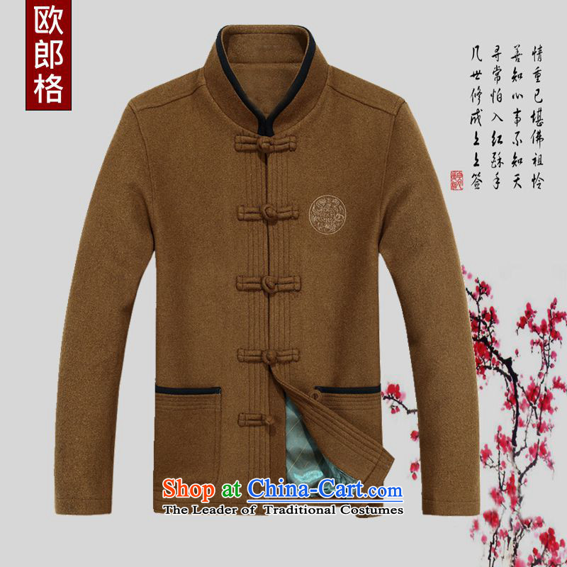 The European Health, 2015 autumn and winter coats of elderly New Chinese Antique jacket a thick Tang dynasty men code plus thick father tray clip Chinese tunic�185/XXL Muddy