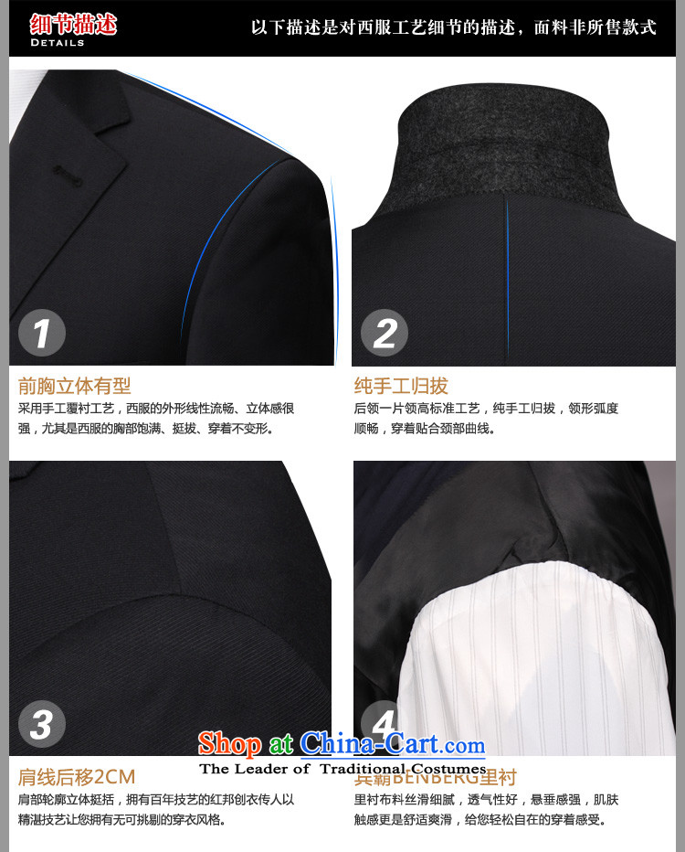 Store custom black with gray suit the whole wool business men and suit large made large Chinese tunic suit kit (40 days shipment as custom black聽XFKS017 185/100A picture, prices, brand platters! The elections are supplied in the national character of distribution, so action, buy now enjoy more preferential! As soon as possible.