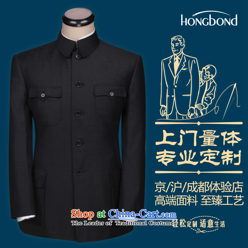 Store custom black with gray suit the whole wool business men and suit large made large Chinese tunic suit kit (40 days shipment as custom black聽XFKS017 185/100A, red state income-yi (hongbond) , , , shopping on the Internet