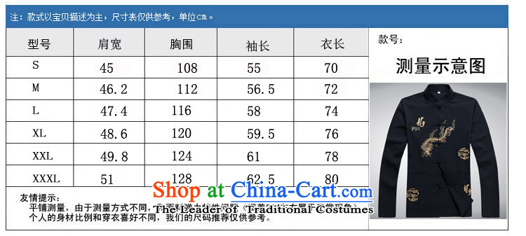 Top Luxury Tang dynasty, male long-sleeved thin men's jackets 2015 new hands-free ironing Tang dynasty white long-sleeved T-shirt collar men Tang Dynasty Package 2046, beige) packaged聽M/170 picture, prices, brand platters! The elections are supplied in the national character of distribution, so action, buy now enjoy more preferential! As soon as possible.