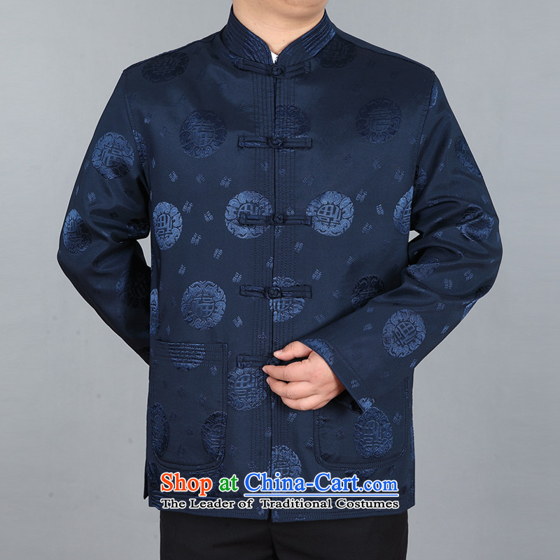 The elderly in the Tang dynasty aeroline male father boxed long-sleeved cotton two kits of dark blue?XXL