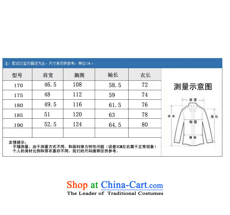 The elderly in the Tang dynasty aeroline men and a long-sleeved blue cotton with father聽175 pictures, prices, brand platters! The elections are supplied in the national character of distribution, so action, buy now enjoy more preferential! As soon as possible.