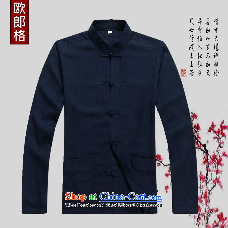 The European Health, 2015 new spring and fall short of the Summer load long-sleeved leisure elderly Chinese Antique Han-collar tray clip Chinese tunic linen shirt with dark blue?185/XXL Dad