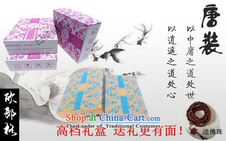 The European Health, 2015 new spring and fall in the number of older red T-shirt festive Chinese long-sleeved Tang dynasty male summer leisure grandpa load elderly jacket China wind Han-black190/XXXL picture, prices, brand platters! The elections are supplied in the national character of distribution, so action, buy now enjoy more preferential! As soon as possible.