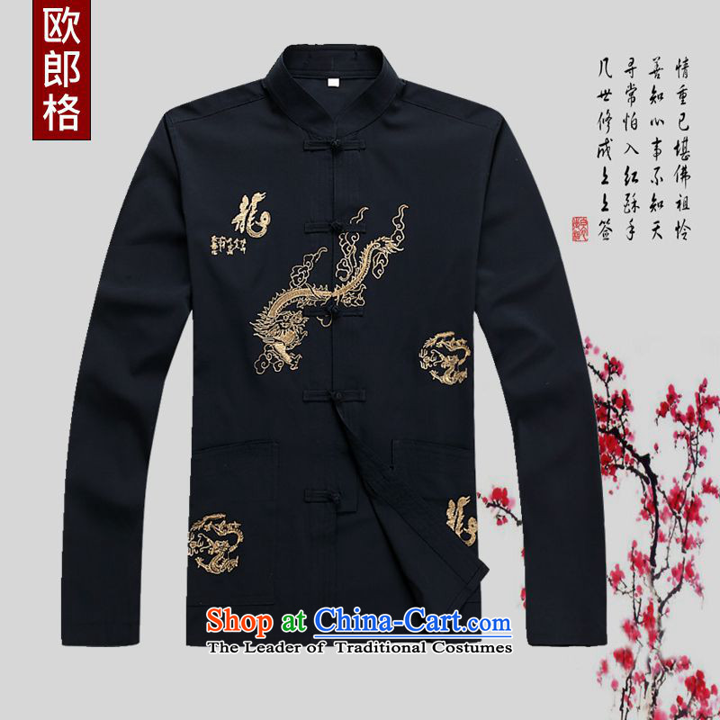 The European Health, 2015 new spring and fall in the number of older red T-shirt festive Chinese long-sleeved Tang dynasty male summer leisure grandpa load elderly jacket China wind Han-black?190/XXXL