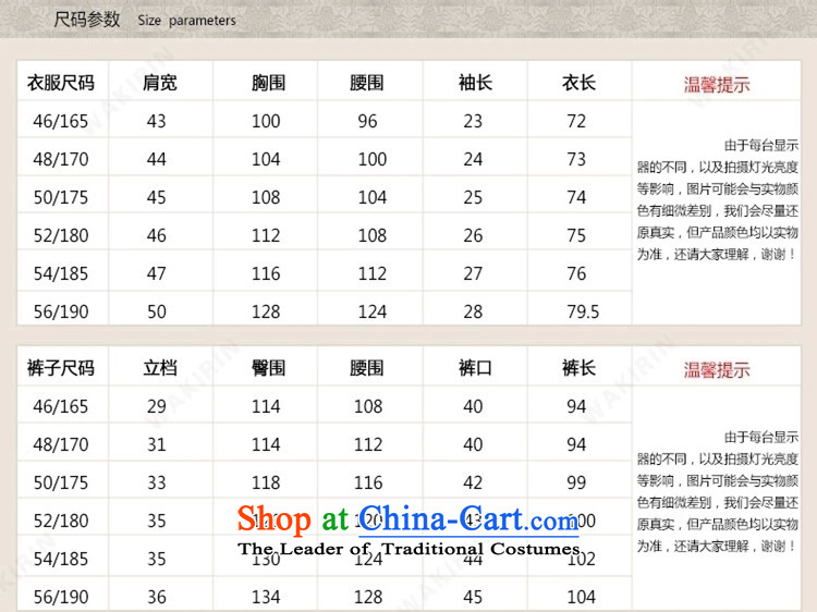 Top Luxury 2015 autumn and winter, older men Tang blouses and lint-free thick loose fit Older long-sleeved jacket over shou version relaxd dress blue Millennium) Red Kit L/175 picture, prices, brand platters! The elections are supplied in the national character of distribution, so action, buy now enjoy more preferential! As soon as possible.