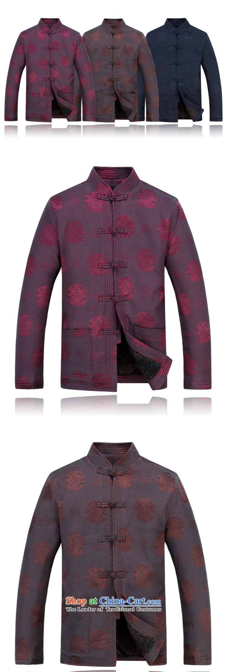 Top Luxury聽2015 autumn and winter, older men Tang blouses and lint-free thick loose fit Older long-sleeved jacket over shou version relaxd dress blue Millennium) Red Kit聽L/175 picture, prices, brand platters! The elections are supplied in the national character of distribution, so action, buy now enjoy more preferential! As soon as possible.