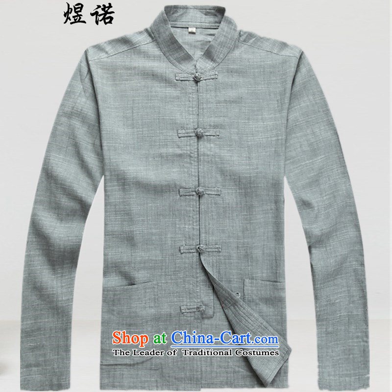 In the autumn of the elderly are familiar with Tang Dynasty Men long sleeve jacket Han-Tang Dynasty Package for both business and leisure services kung fu shirt ball-men and boys father to replace casual xl cyan gray T-shirts are燲L_180