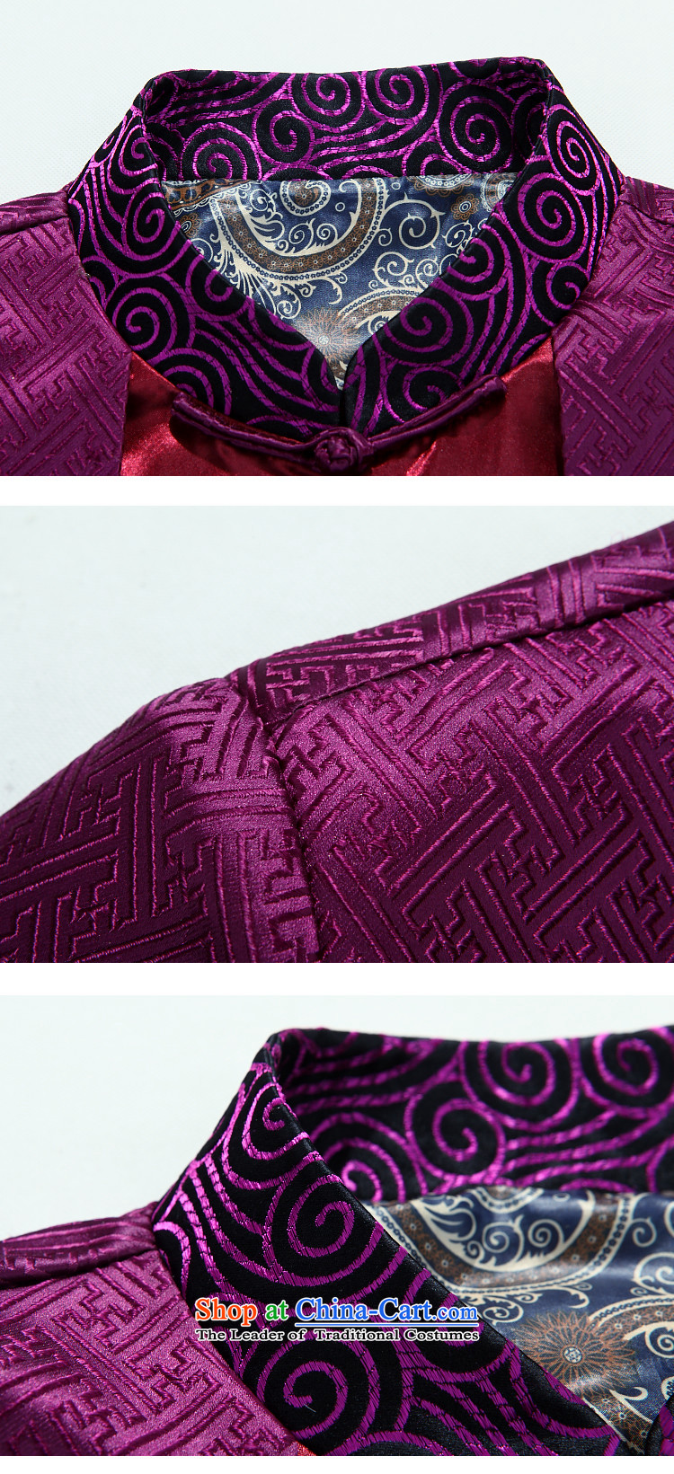 The Mai-Mai multi-autumn and winter thick Tang dynasty and the father in the Tang dynasty elderly men elderly persons in the life of Chinese clothing jacket purple聽XXXL picture, prices, brand platters! The elections are supplied in the national character of distribution, so action, buy now enjoy more preferential! As soon as possible.