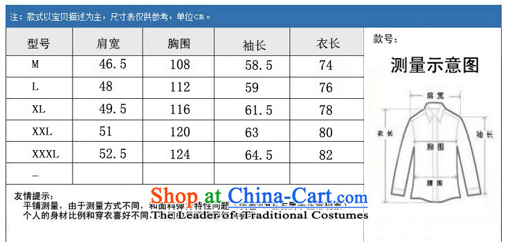 The Mai-Mai multiple cells聽 in the summer of 2015, Tang dynasty older men and short-sleeved middle-aged man kit Mr Tang dynasty short-sleeved kit of older persons for summer dark green聽XL Photo, prices, brand platters! The elections are supplied in the national character of distribution, so action, buy now enjoy more preferential! As soon as possible.