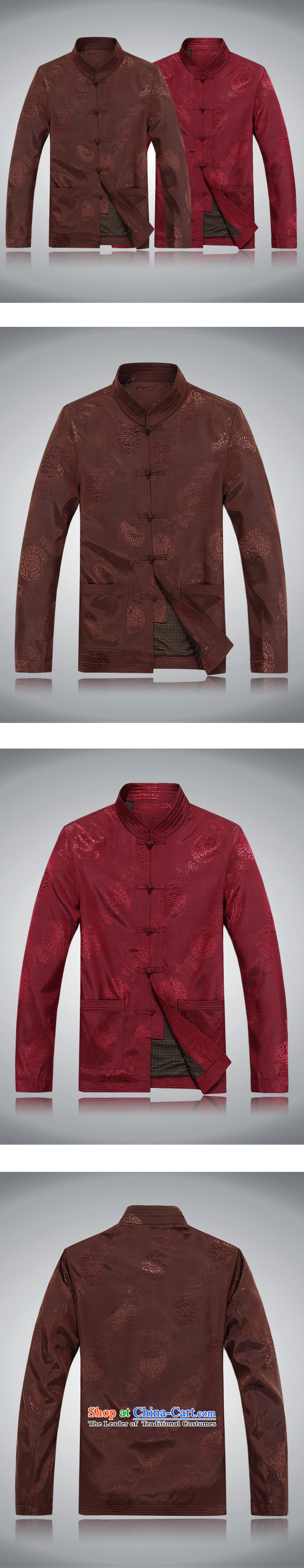 The Mai-Mai multi-autumn and winter thick Tang dynasty and the father in the elderly men Tang add cotton clothing Chinese elderly persons in life jacket coat RED聽M picture, prices, brand platters! The elections are supplied in the national character of distribution, so action, buy now enjoy more preferential! As soon as possible.