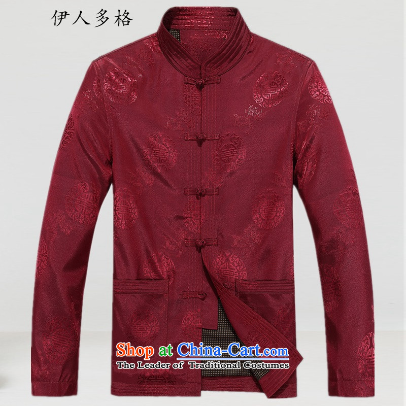 The Mai-Mai multi-autumn and winter thick Tang dynasty and the father in the elderly men Tang add cotton clothing Chinese elderly persons in life jacket coat RED燤