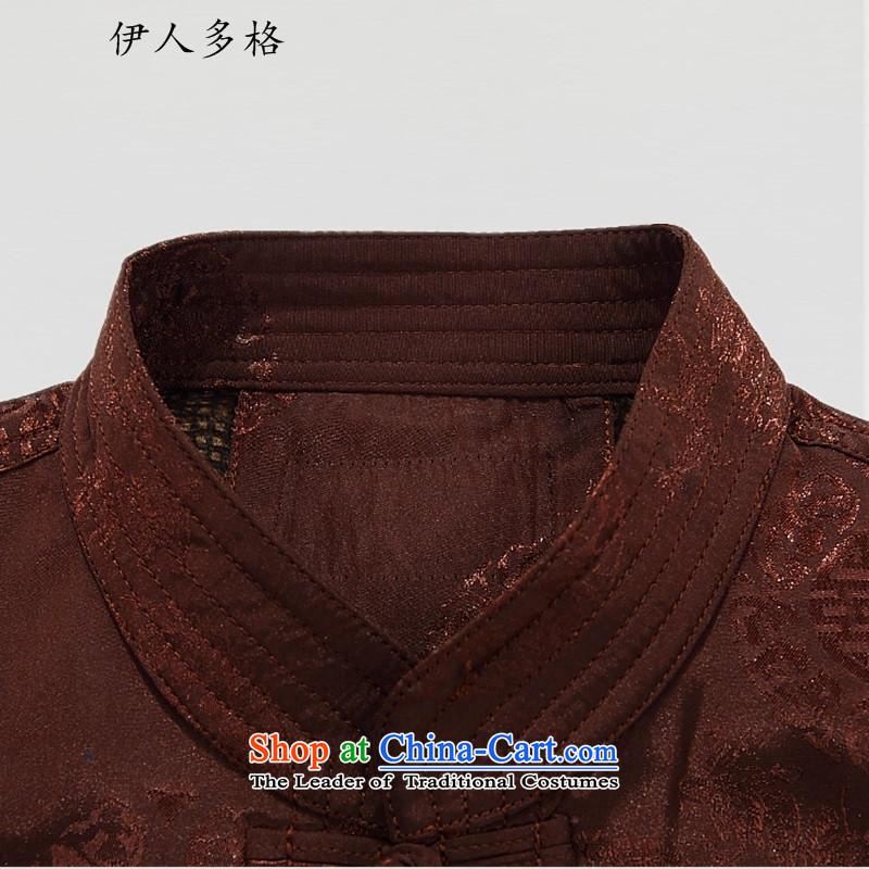 The Mai-Mai multi-autumn and winter thick Tang dynasty and the father in the elderly men Tang add cotton clothing Chinese elderly persons in life jacket coat RED聽M, Mai-Mai YIRENDUOGE (Multi-bin) , , , shopping on the Internet