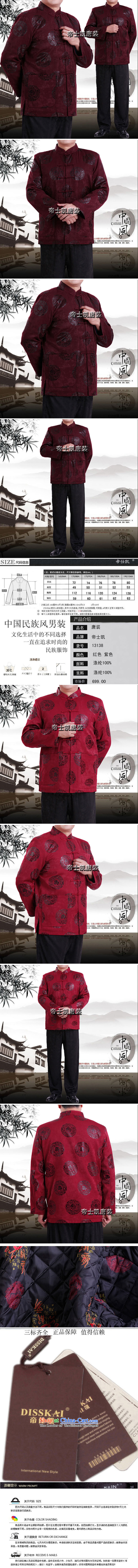 2015 WINTER New Tang dynasty in Tang dynasty and a long-sleeved older Chinese dress too happy life men's jackets bis 13143聽170/spring and autumn) picture purple, prices, brand platters! The elections are supplied in the national character of distribution, so action, buy now enjoy more preferential! As soon as possible.