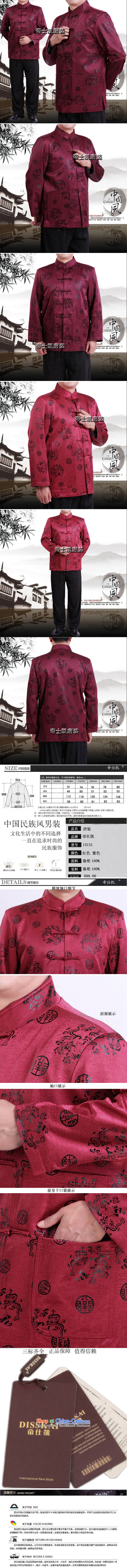 The Spring and Autumn Period and the new Man Tang dynasty father elderly men in Tang Dynasty thin cotton Tang jackets men 13131聽170/spring and autumn) picture purple, prices, brand platters! The elections are supplied in the national character of distribution, so action, buy now enjoy more preferential! As soon as possible.