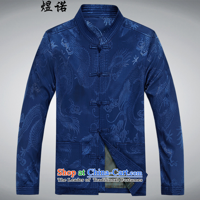 Familiar with the spring and autumn), Tang dynasty older men and packaged men Chinese thick jacket of older persons in long-sleeve sweater in Tang Dynasty Han-Large Chinese national costumes father blue T-shirts are?XL/180 .