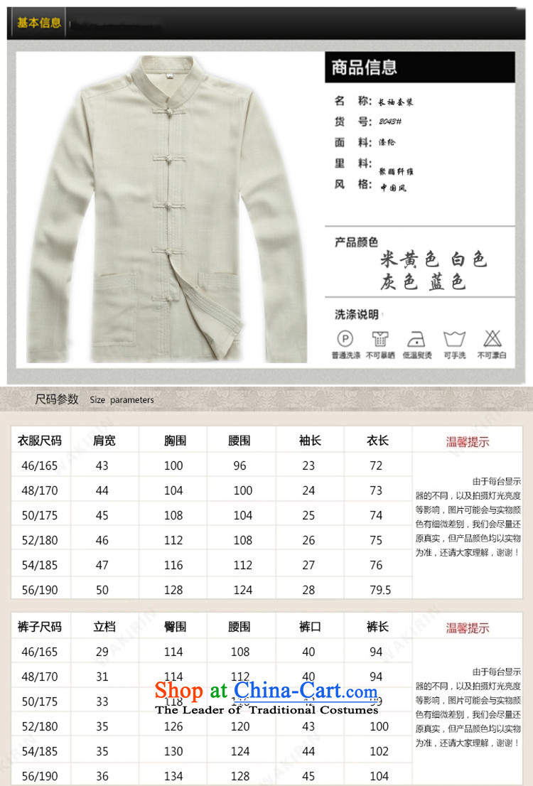 The Fall of Man Yuk long-sleeved blouses autumn Tang dynasty in older men Kit Chinese linen: China wind load grandpa load dress dad large gray suit聽XL/180 picture, prices, brand platters! The elections are supplied in the national character of distribution, so action, buy now enjoy more preferential! As soon as possible.