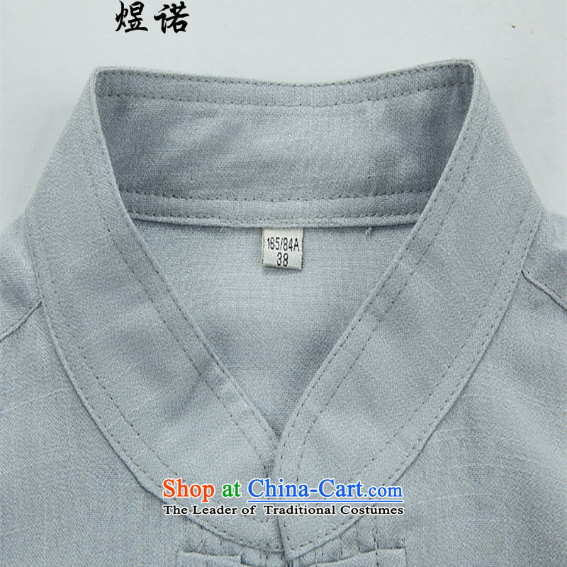 The Fall of Man Yuk long-sleeved blouses autumn Tang dynasty in older men Kit Chinese linen: China wind load grandpa load dress dad large gray suit聽XL/180, familiar with the , , , shopping on the Internet