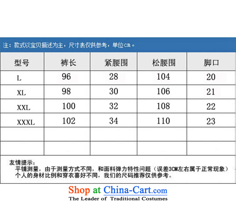 In elderly men dad aeroline boxed long-sleeved white two kits聽XL Photo, prices, brand platters! The elections are supplied in the national character of distribution, so action, buy now enjoy more preferential! As soon as possible.