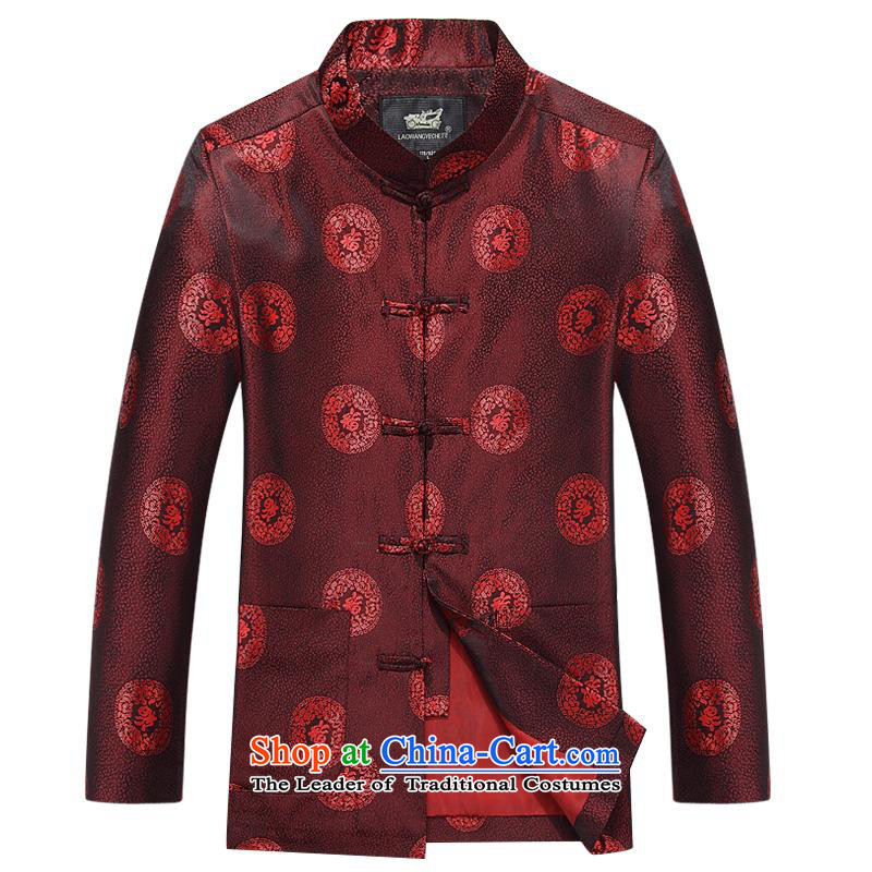 The elderly in the Tang dynasty aeroline male father boxed long-sleeved shirt thoroughly kit jacket�XXXL deep red