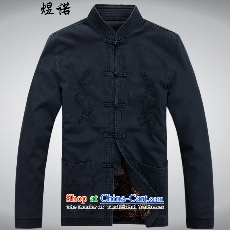 Familiar with the Tang dynasty men fall/winter of older persons in long-sleeved father of men of the elderly men thickened the clothes-Tang dynasty thick) larger loose version male jacket, dark blue velvet?XXXL/190 Plus