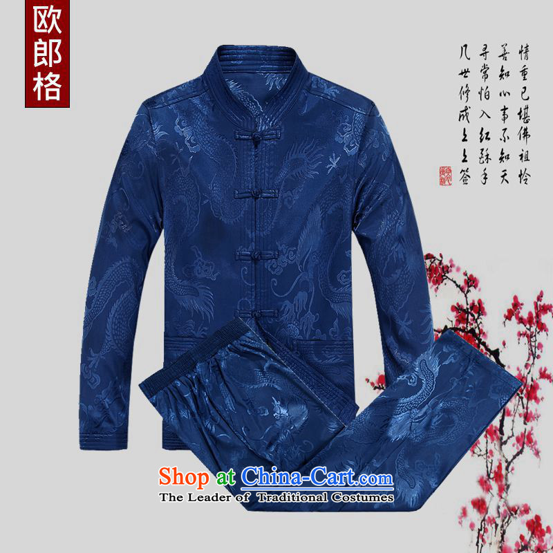 The European Health of autumn and winter 2015 New in older men Tang dynasty long-sleeved leisure wears Chinese Classical China wind relaxd new Chinese tunic father Load Service blue�190/XXXL Birthday