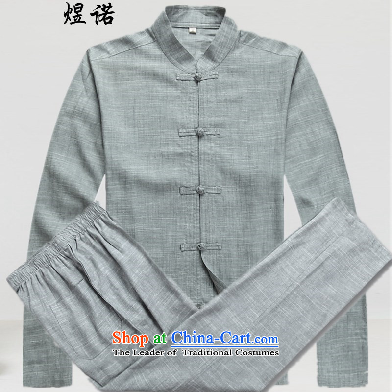 Familiar with the spring and autumn 2015 long-sleeved Flex-cotton Tang Dynasty Package for older men long-sleeved T-shirt tai chi collar installed services father jacket national Dress Shirt gray suit M/170