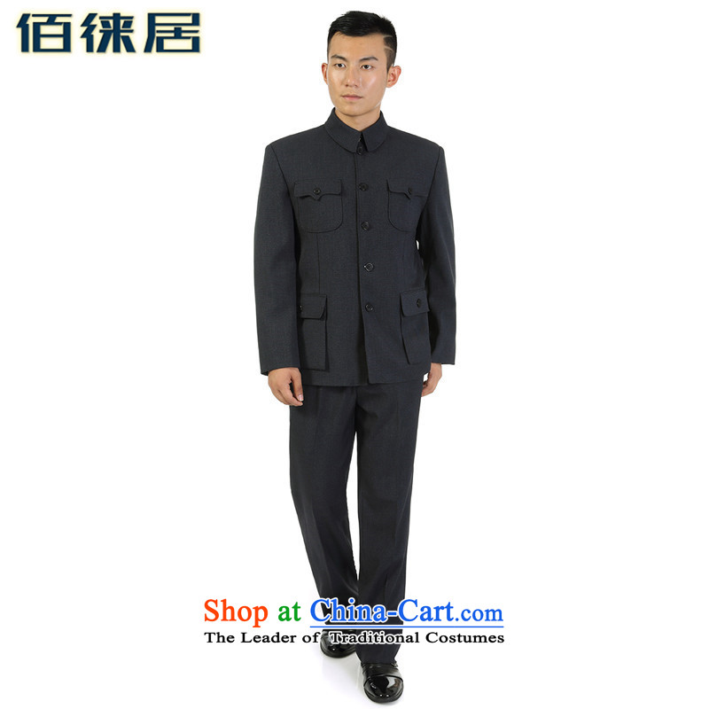 Bai festo HOS lapel Autumn Chinese tunic suit China wind Han-Sau San Leisure Chinese tunic 2 piece gray�