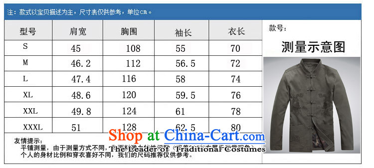 Alice Keci new spring and autumn men Tang jackets Chinese holiday gifts in addition jacket older men China Wind Jacket collar embroidery cotton coat pale green聽S picture, prices, brand platters! The elections are supplied in the national character of distribution, so action, buy now enjoy more preferential! As soon as possible.