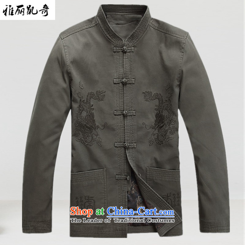 Alice Keci new spring and autumn men Tang jackets Chinese holiday gifts in addition jacket older men China Wind Jacket collar embroidery cotton coat pale green聽S