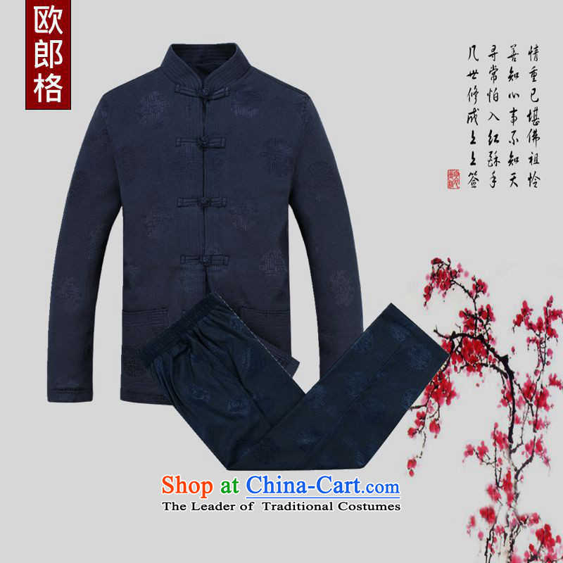 The European Health, 2015 winter new and old age are thickened two kits Chinese Tang dynasty package men elderly services plus lint-free cotton swab thick father warm in the load on the dark blue�5_XXL