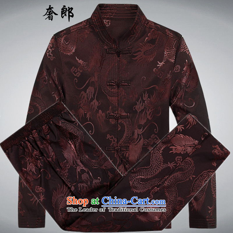 The extravagance in health of older men's jackets Tang long-sleeved jacket thickened the autumn and winter package large Chinese national costumes father replacing Chinese thin jacket coat grandpa male brown kit?M/170