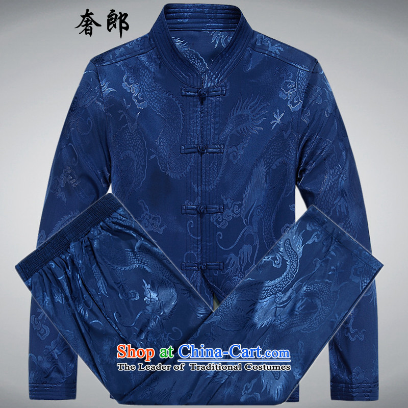 The extravagance in spring and autumn, in health of older men Kit Tang Dynasty Chinese men thick jacket of older persons in long-sleeve sweater in Tang Dynasty Large Han-jacket male father blue packaged燲L_180
