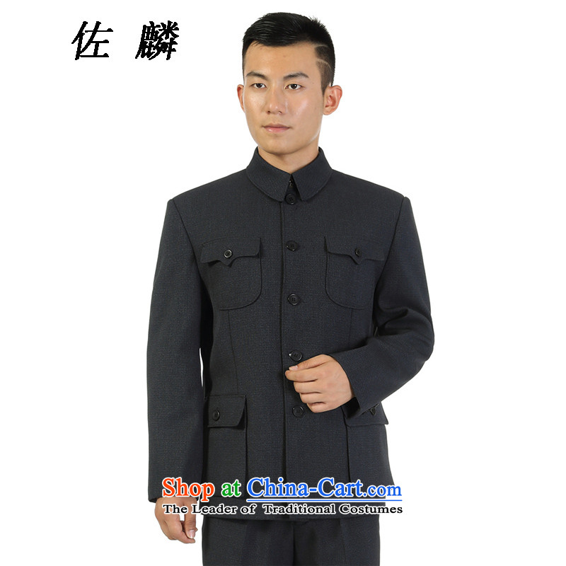 Sato Chu autumn and winter new elderly men men Chinese tunic suit for both business and leisure jacket with gray 07 165-72 Dad