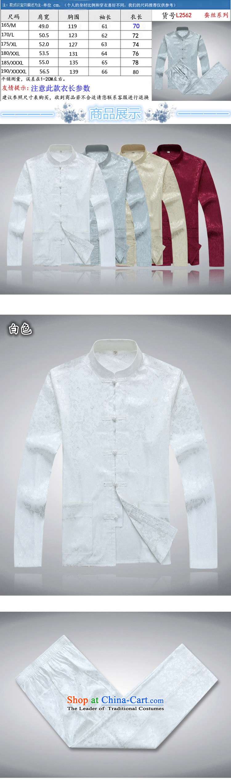 Mr Ma urban 2015 autumn and winter New Men Tang jacket male in Chinese tunic older dad long-sleeved replacing Tang dynasty herbs extract autumn leisure jacket Tsing Gray/kit聽M picture, prices, brand platters! The elections are supplied in the national character of distribution, so action, buy now enjoy more preferential! As soon as possible.