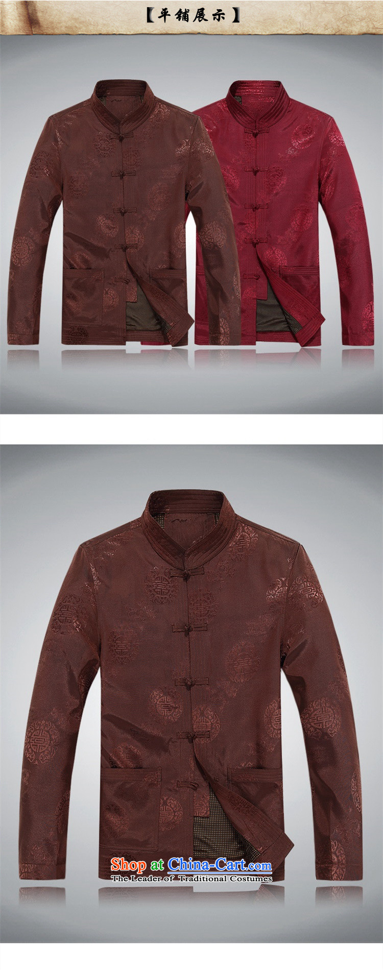Familiar with the autumn and winter replacing men in the jacket Tang older Mock-Neck Shirt Birthday Feast National Chinese long-sleeved shirt with Grandpa Jacket Han-leisure jacket with brown聽XXL/185 father picture, prices, brand platters! The elections are supplied in the national character of distribution, so action, buy now enjoy more preferential! As soon as possible.