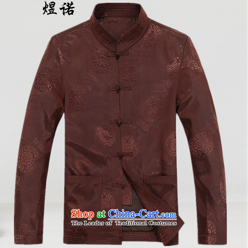 Familiar with the autumn and winter replacing men in the jacket Tang older Mock-Neck Shirt Birthday Feast National Chinese long-sleeved shirt with Grandpa Jacket Han-leisure jacket with brown?XXL/185 Dad