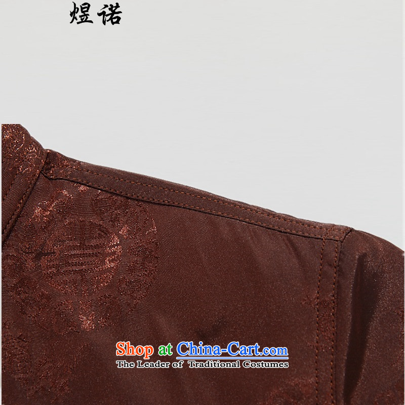 Familiar with the autumn and winter replacing men in the jacket Tang older Mock-Neck Shirt Birthday Feast National Chinese long-sleeved shirt with Grandpa Jacket Han-leisure jacket with brown聽XXL/185, father Yuk, , , , shopping on the Internet