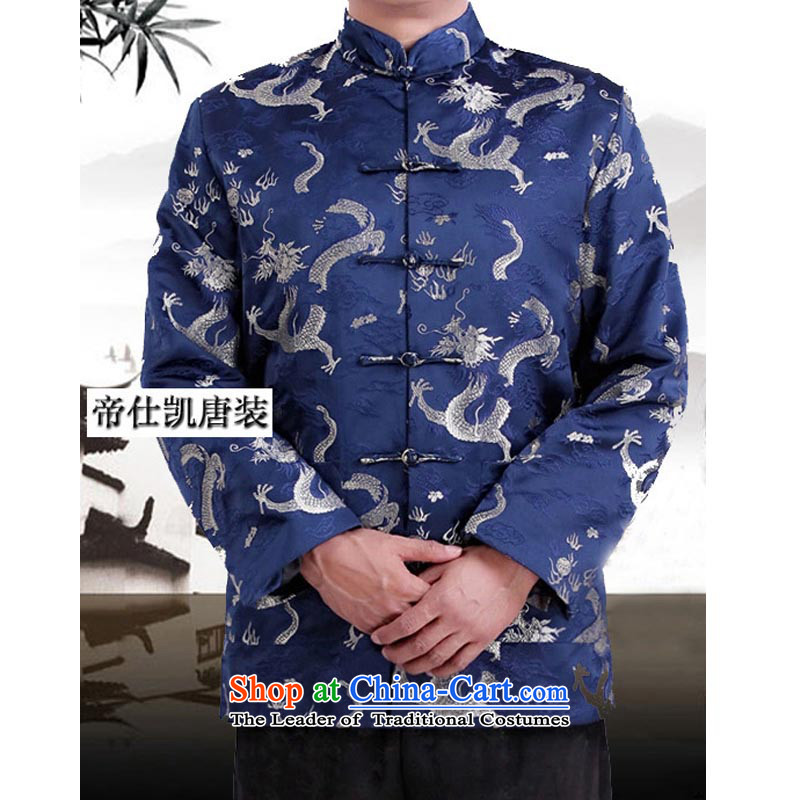 The Spring and Autumn Period and the Tang dynasty new male auspicious dragon men long-sleeved jacket in Tang elderly men fall clothing 13166 170/spring and autumn, Blue