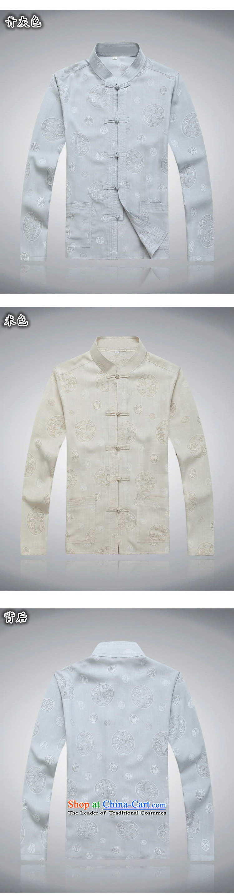 Mr Ma urban 2015 autumn and winter Tang long-sleeved jacket men cotton linen in Tang Dynasty Akio older father boxed long-sleeved jacket and white casual Chinese tunic/Bundle聽XXL picture, prices, brand platters! The elections are supplied in the national character of distribution, so action, buy now enjoy more preferential! As soon as possible.
