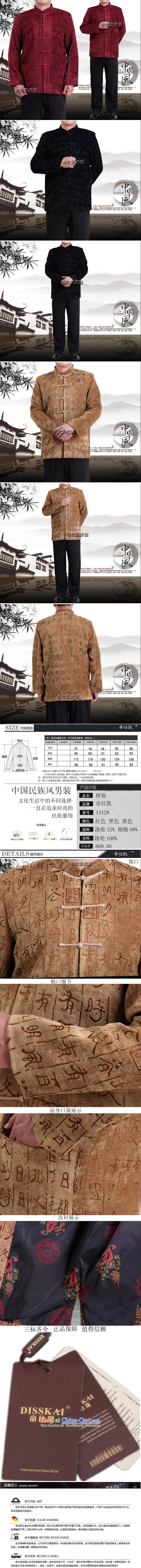 Mr Rafael Hui Kai new Timor Man Tang dynasty winter coats of Tang Dynasty in older men's long-sleeved blouses Tang ENTRY INTO FORCE 127-13133 black T-shirt pictures, price 180, brand platters! The elections are supplied in the national character of distribution, so action, buy now enjoy more preferential! As soon as possible.