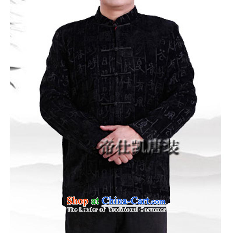 Mr Rafael Hui Kai new Timor Man Tang dynasty winter coats of Tang Dynasty in older men's long-sleeved blouses Tang ENTRY INTO FORCE 127-13133 black?shirt 180