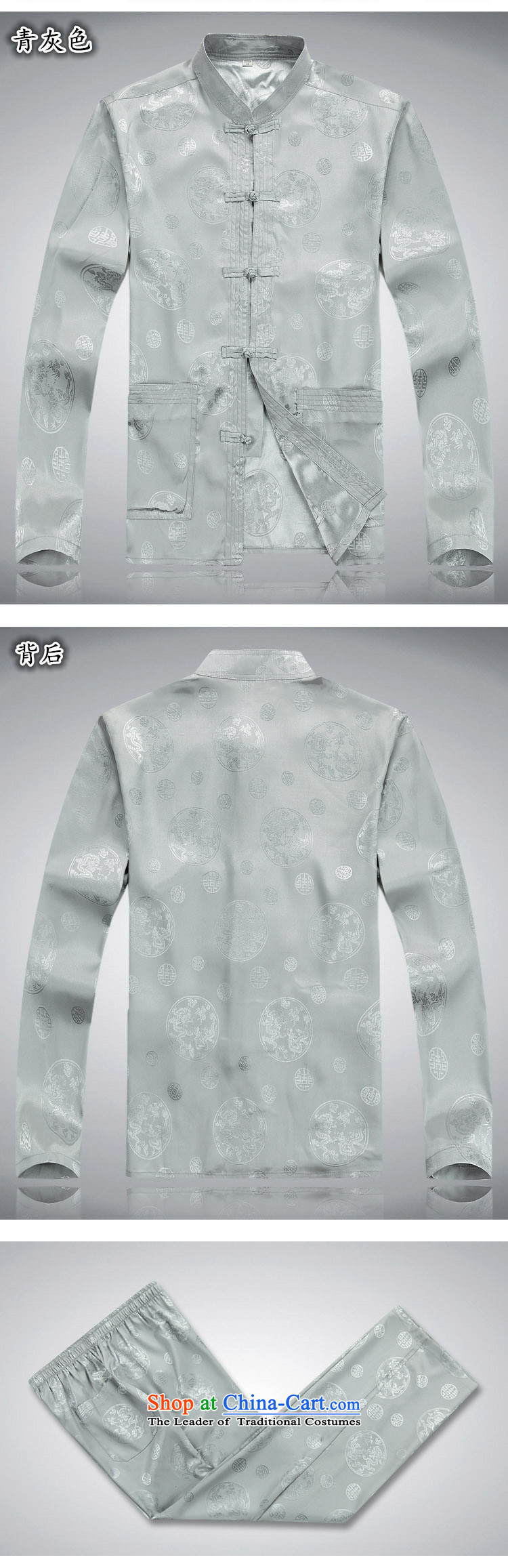 Mr Ma urban 2015 autumn and winter Tang long-sleeved jacket men herbs extract Tang Dynasty Akio elderly father boxed long-sleeved jacket leisure red / Chinese tunic kit聽XXL picture, prices, brand platters! The elections are supplied in the national character of distribution, so action, buy now enjoy more preferential! As soon as possible.