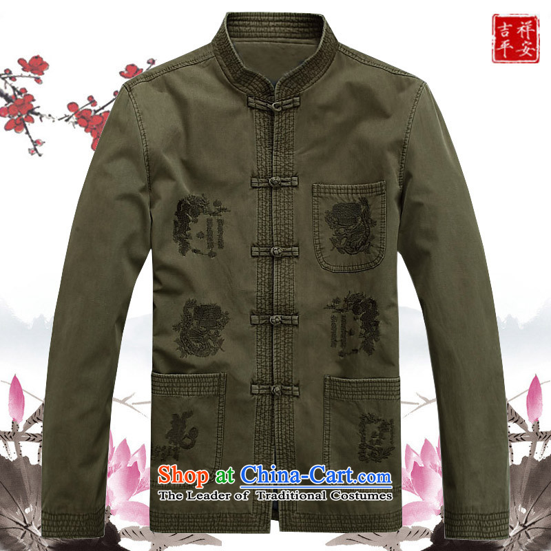 Mr Ma urban 2015 Fall_Winter Collections of men thick warm coat in the Tang dynasty men older robe Tang dynasty thick winter jackets leisure father boxed聽No. 1 Color聽XXL