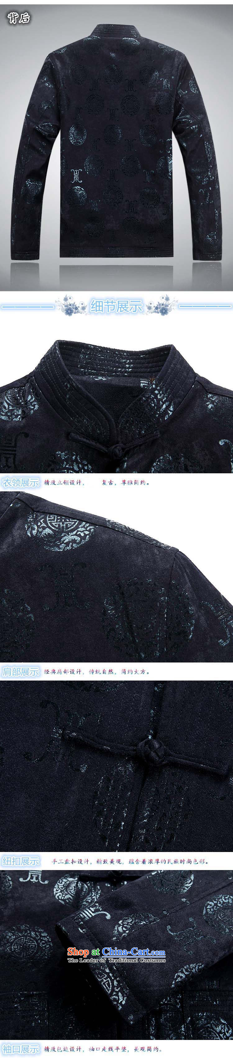 Mr Ma urban 2015 Fall/Winter Collections of men thick warm coat in the Tang dynasty men older robe Tang dynasty thick winter jackets leisure father boxed BOURDEAUX聽XL Photo, prices, brand platters! The elections are supplied in the national character of distribution, so action, buy now enjoy more preferential! As soon as possible.