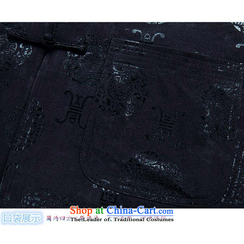 Mr Ma urban 2015 Fall/Winter Collections of men thick warm coat in the Tang dynasty men older robe Tang dynasty thick winter jackets leisure father boxed BOURDEAUX聽XL, Luo Princess (ROLMACITY urban shopping on the Internet has been pressed.)