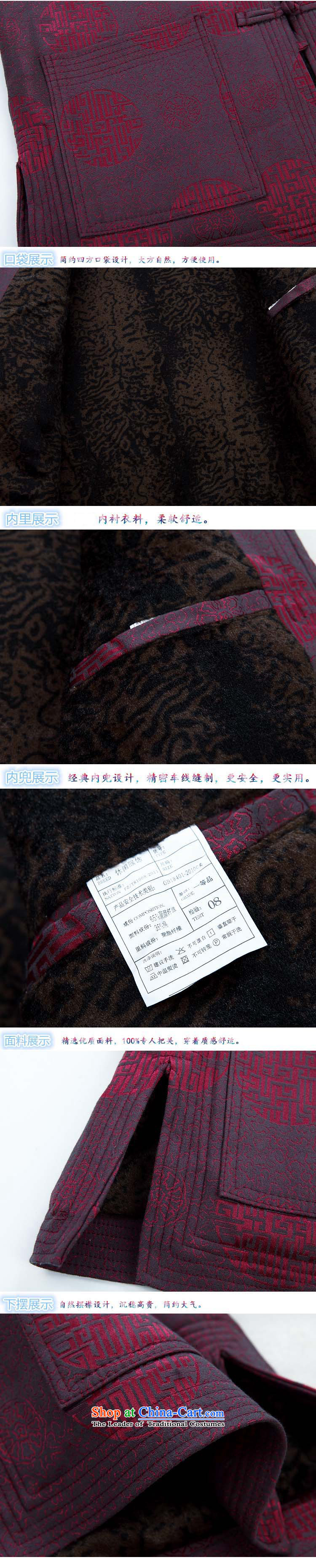 Mr Ma urban 2015 Fall/Winter Collections of men thick warm coat in the Tang dynasty men older robe Tang dynasty thick winter jackets leisure father dark blue聽XXL/ boxed kit picture, prices, brand platters! The elections are supplied in the national character of distribution, so action, buy now enjoy more preferential! As soon as possible.